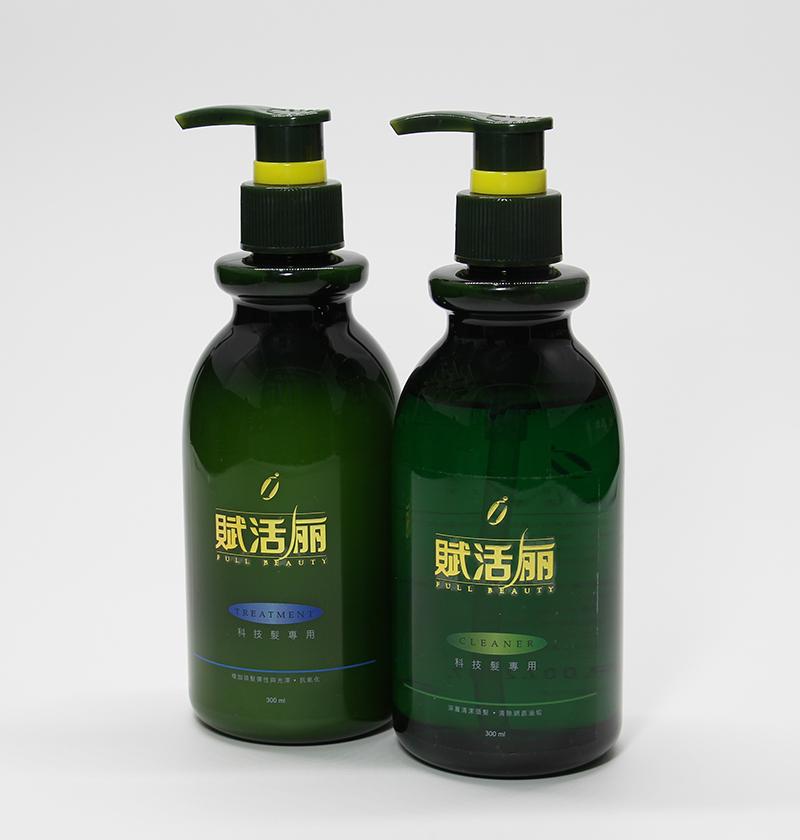 賦活麗洗護組(科技髮專用)
