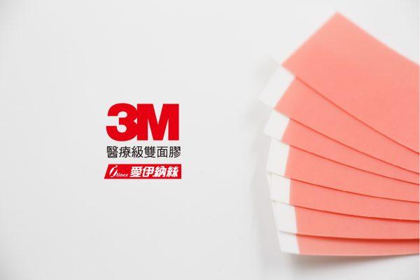 3M制品兩面膠布(彎)