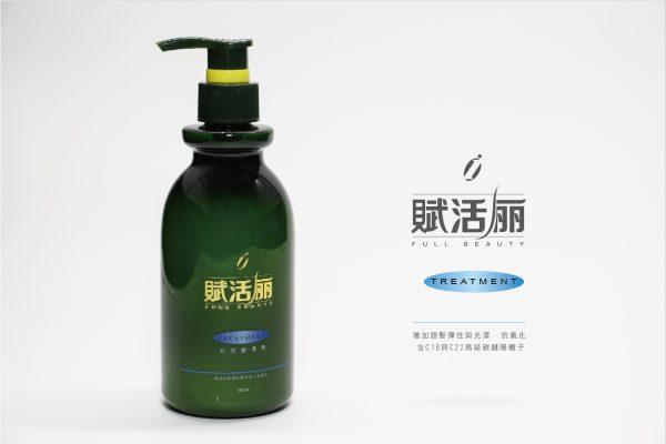賦活麗護髮素(科技髮專用)