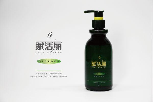 賦活麗清潔乳(科技髮專用)