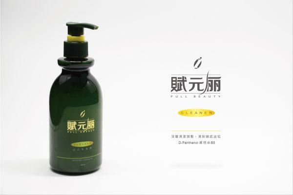 賦元麗清潔乳(自然髮專用)